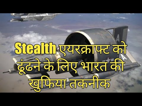 india  developing technology for detecting stealth aircraft