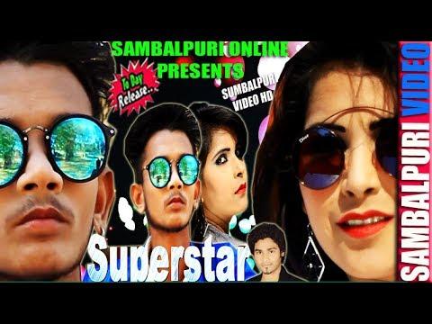 SuperStar ( Bhuban ) New Sambalpuri Video 2017