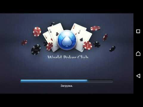 World Poker Club Android Ios видео обзор.  Взлом нет