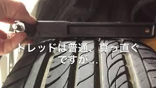 http://oldkp.jugem.jp/?eid=1184#comments ↑ 詳細はブログで! SON...