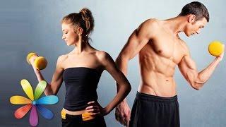 Как привести себя в форму и похудеть на 5 кг за две недели - Все буде добре - Выпуск 601 - 18.05.15