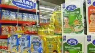 Новую партию отравленного молока изъяли в Китае(, 2010-01-30T02:44:14.000Z)