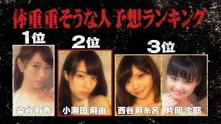 #10/ドラマ!7人のアイドルゴーゴー! 染谷有香 検索動画 12