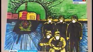 Выставка Антона Щеглова  к 30-летию аварии на Чернобыльской АЭС(ГТРК Вятка)