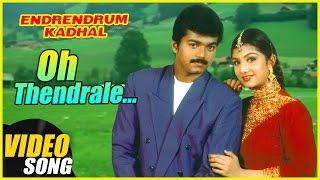 O Thendrale Video Song | Endrendrum Kadhal Tamil Movie Songs | Vijay | Rambha | Music Master