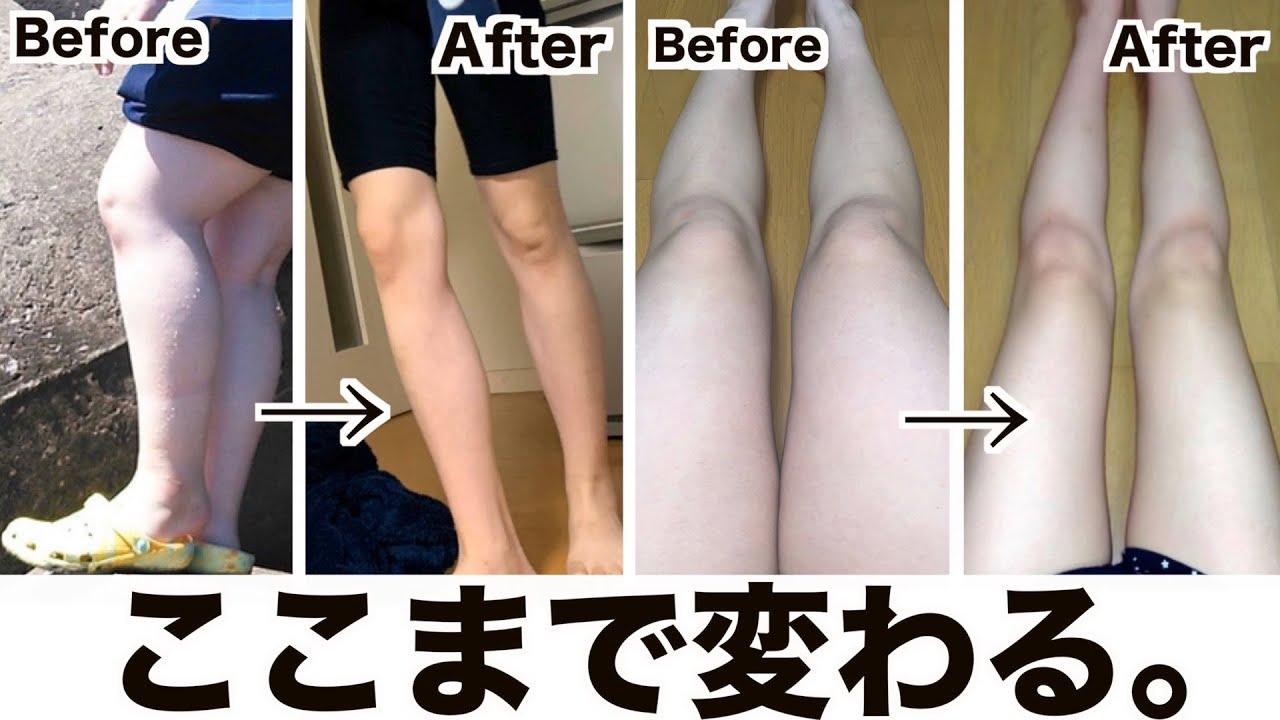 トレーニング 足 痩せ