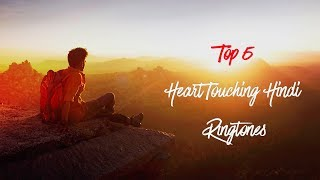 top-5-heart-touching-hindi-ringtones-2020-download-now-s2