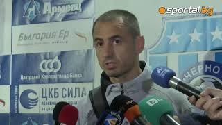 Георги Илиев: Дано след тази победа да натрупаме повече увереност