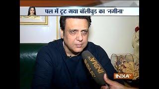 Actor Govinda condoles the death of veteran actress Sridevi Kapoor