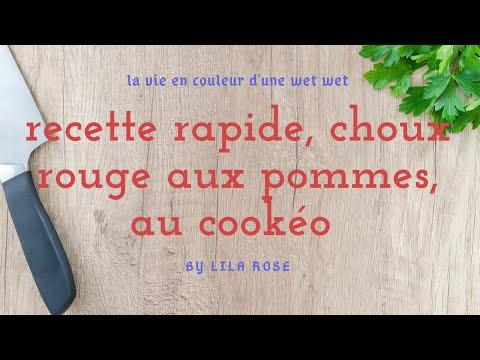 recette-ww-choux-rouge-aux-pommes-au-cookéo
