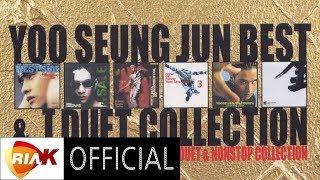 [Official Audio] 유승준(Steve Yoo) - 가위