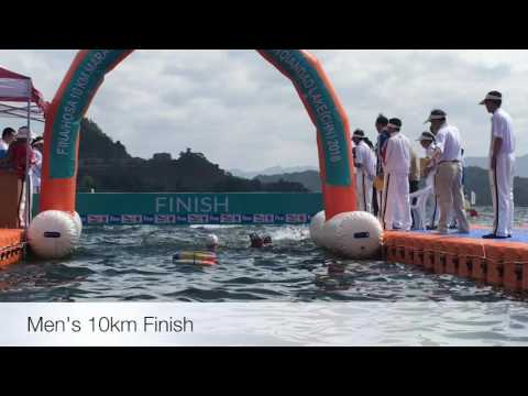 FINA/HOSA 10km Marathon Swimming World Cup 2016 - CHINA