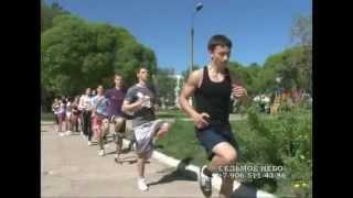 урок физкультуры у выпускников 11 класса
