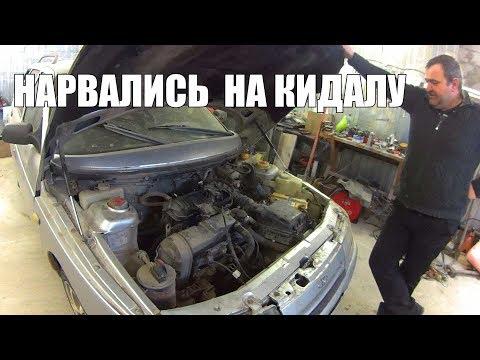 НАС КИНУЛИ РЕАЛЬНО/ ремонт варовайки
