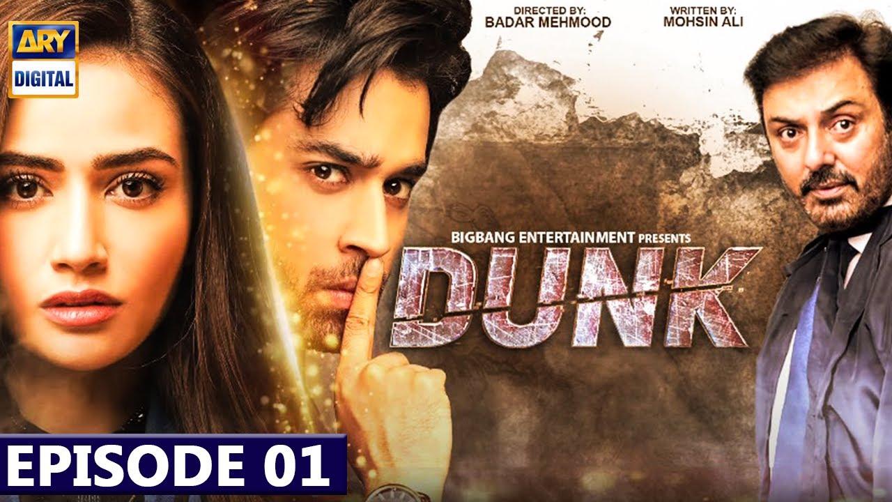 Upcoming Drama Serial Dunk Episode 1 Promo - Dunk Drama Episode 1 Full  Story - ARY Digital Drama - YouTube