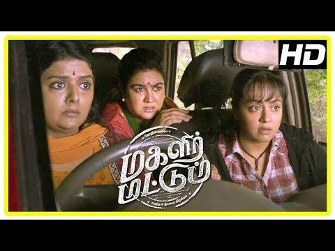 magalir-mattum-movie-scenes-|-saranya-vents-out-her-anger-|-jyothika-|-latest-tamil-movies-2017-|