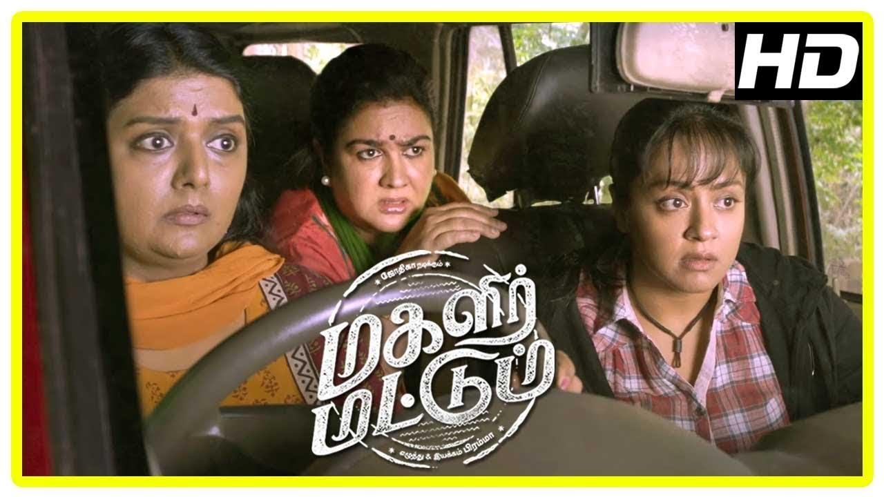 Magalir Mattum Movie Scenes   Saranya vents out her anger ...