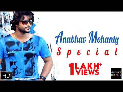 Anubhav Mohanty Special | Non Stop Video Songs Jukebox | Odia Hits