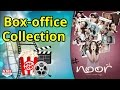 Box- Office Collection Of Noor | Sonakshi Sinha video