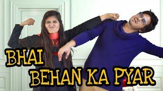 Bhai Behan Ka Pyar || Tafrizaade