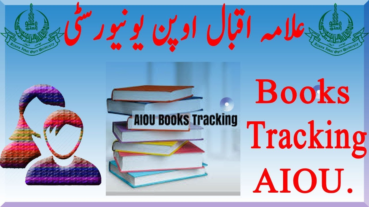 How to check (AIOU) Allama Iqbal Open University books inquiry online