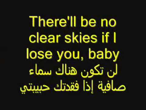 Its Will Rain Bruno Mars Sub Arabic مترجمة للعربية