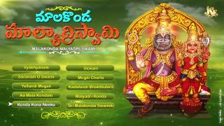Lord Narasimha Swamy Telugu Devotional Songs|Malakonda Malyadri Swami Songs|Jukebox|