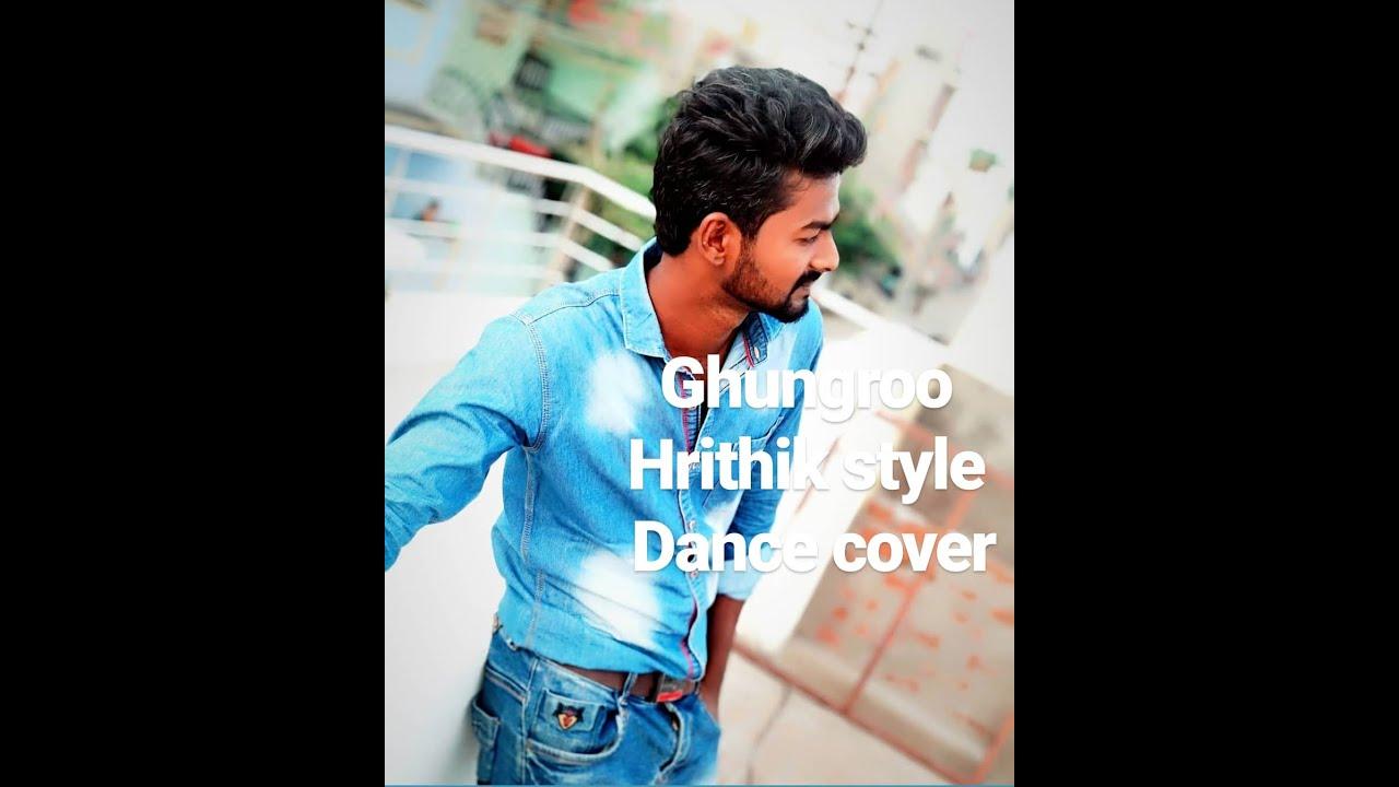 Ghungroo   hrithik style   dance cover