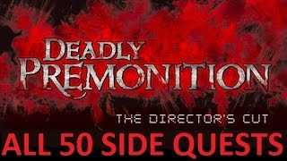 Deadly Premonition Director