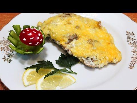 отбивные с куриной грудки с грибами и сыром