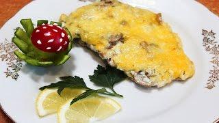 куриные отбивные с сыром и грибами  Праздничный рецепт