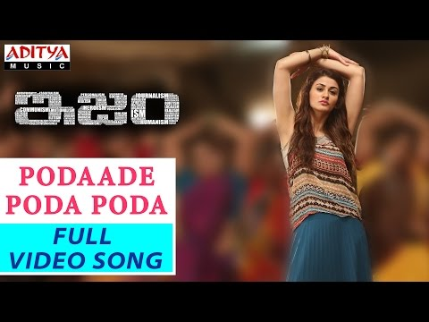Podaade Poda Poda Full Video Song || ISM Full Video Songs || Kalyan Ram, Aditi Arya || Anup Rubens