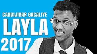 CABDI JIBAAR GACALIYE ( LAYLA ) SOMALI MUSIC 2017