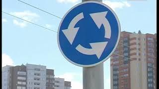 Инспекторы ГИБДД напомнили правила кругового движения