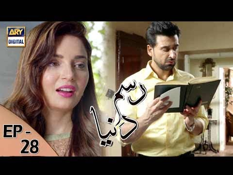 Rasm-e-Duniya - Episode 28 - 14th August 2017 - ARY Digital Drama