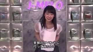モーニング娘。15 12期メンバー野中美希ちゃん…帰国子女らしく、とても...