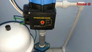 REPLACING 1/2HP PUPMP TO 1 HP BOOSTER PUMP