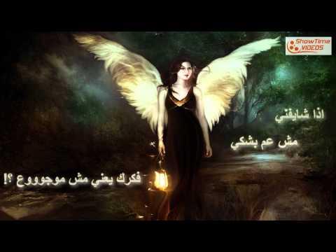 Wael Jassar - NEW Album 2011 ( Mawgo3) - Lyrics Music Video