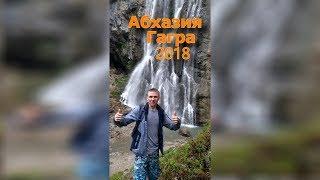 Отпуск Абхазия  фильм 1