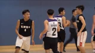 Publication Date: 2019-12-18 | Video Title: 191218 荃灣官中 vs 胡漢輝中學(荃灣區男子甲組籃球