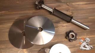 Обзор: гантель разборная 7,5 стальная с обрезиненной ручкой