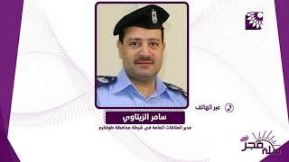 خطة شرطة المرور لتفادي الازمة الخانقة في شوراع طولكرم في الايام الاخيرة من رمضان