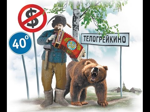 Россия опустилась ниже