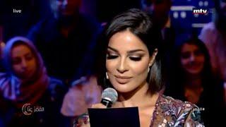 شاهد/نادين نجيم تغني اغنية مسلسل طريق بعدة لغات