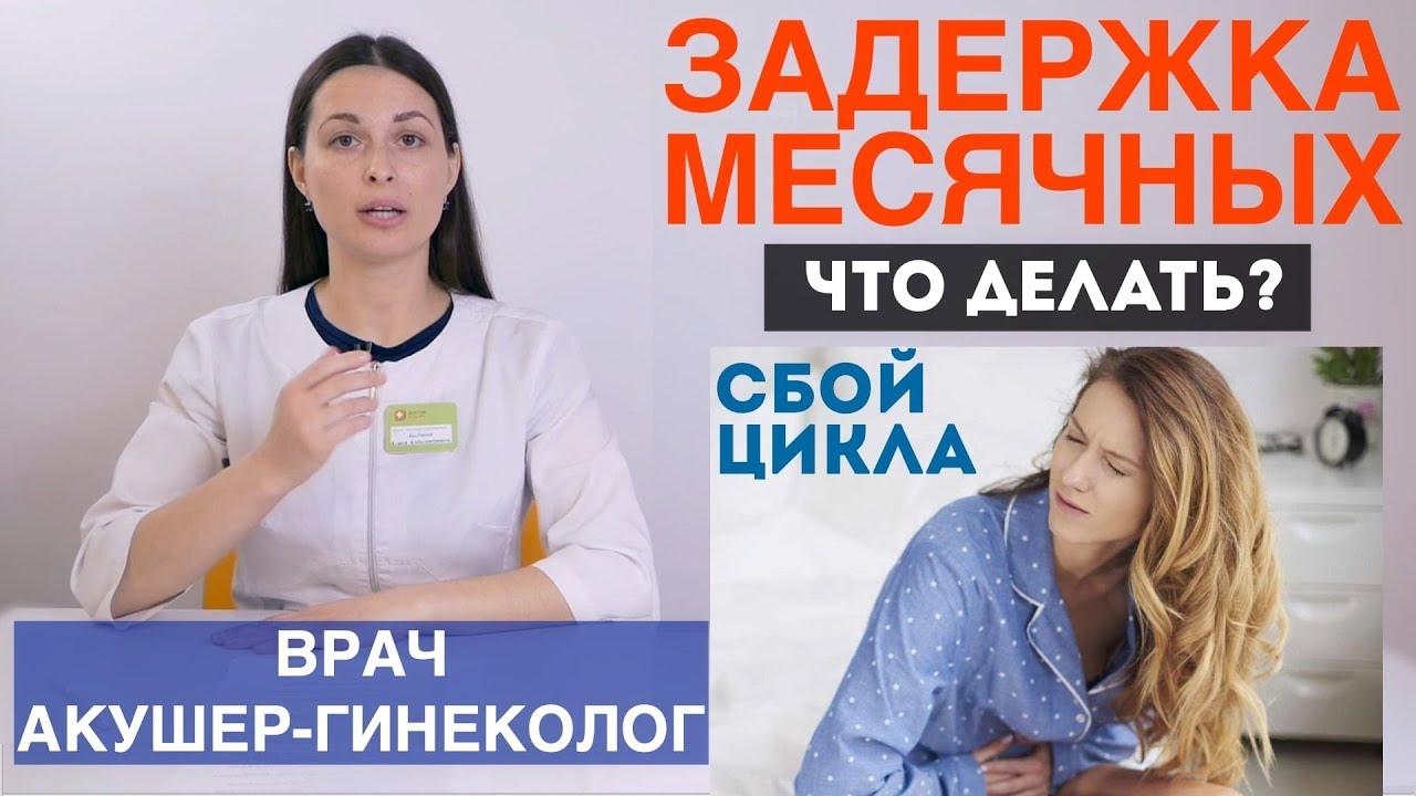 menstruatsiya-na-video-onlayn