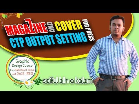 Magazine & Cover CTP output Setting   Jury   Juss Binding   Illustrator