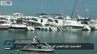 مصر العربية | انطلاق مهرجان