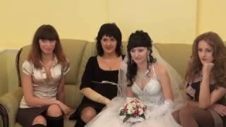 Свадьба Андрея и Юлии 15 12 12 часть первая
