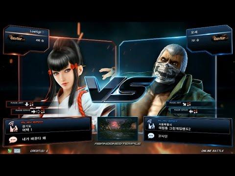 TEKKEN 7 Fr 7/10 Lowhigh(Kazumi) vs...
