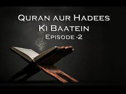Quran Aur Hadees Ki Baatein || Episode-2 By Pagalworld